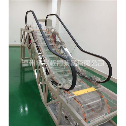 HX-118型自动扶梯实训模型