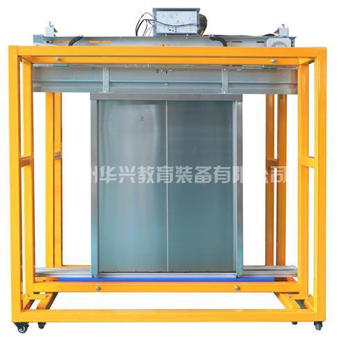 HX-772A型电梯门系统安装实训考核装置